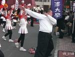 復路芦ノ湖リーダー.JPG